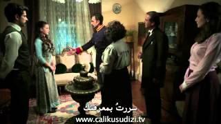 getlinkyoutube.com-مسلسل طائر النمنمة Çalıkuşu اعلان الحلقة [10] مترجم للعربية HD 720p