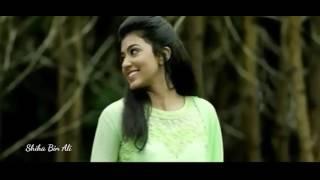 Neelakasha cheruvil | New Cut Song | Whatsapp Status | Shiha Bin Ali♡