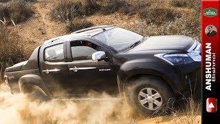 Mahindra Thar, Isuzu V-Cross, Ford Endeavour. Obstacle 4. 18-12-16