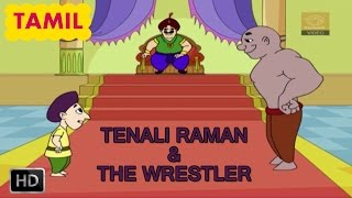 Tenali Raman Stories for Children in Tamil - Raman and the Wrestler - Cartoon Animation Stories