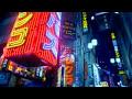 Channel 4 Ident - Tokyo 2004