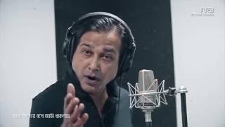 getlinkyoutube.com-Bangla New Song 2016 | Chena Golpo by Asif Akbar | Studio Version
