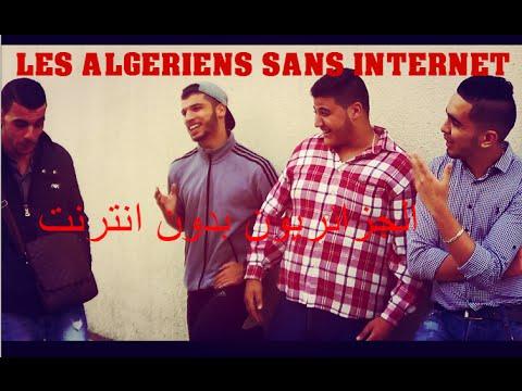 ردة فعل الجزائريين من إنقطاع الانترنت MISTER LYES