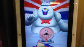 getlinkyoutube.com-9弾G ウィスマロマン召喚カードGET 大ボス ウィスマロマンとバトル ともだちウキウキペディア 9弾G