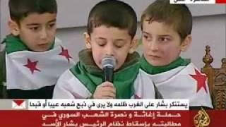 getlinkyoutube.com-اهداء الى شحاط الاسد فضيحة  بين العرب