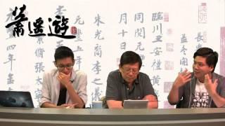 getlinkyoutube.com-港大學生衝入校委會不該嗎?〈蕭遙遊〉2015-07-30 b
