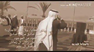 getlinkyoutube.com-موقف الشهم مانع ال زمانان عند ال بشر ~وقصيدة الشاعر/علي بن مشعل ال قريشة