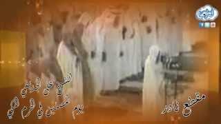 getlinkyoutube.com-الشيخ علي الحذيفي يؤم المصلين في الحرم المكي | مقطع نادر | اسلامنا