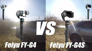 getlinkyoutube.com-Мини сравнение стабилизаторов Feiyu FY-G4 и Feiyu FY-G4S
