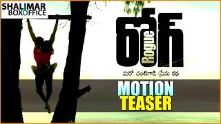 getlinkyoutube.com-Rogue Movie Official Motion Teaser || Puri Jagannadh || Shalimar Trailers