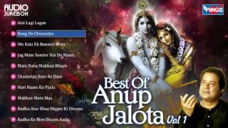 getlinkyoutube.com-Top 10 Anup Jalota Bhajans | Hindi Non Stop Bhajan Sandhya | Anup Jalota Songs