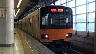 getlinkyoutube.com-卒業式みたいな自動放送 東武北千住駅 Tokyo Tobu Kita-Senju Station
