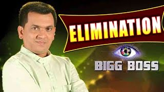 getlinkyoutube.com-Bigg Boss 3 Kannada : Episode 27 Highlights | Fourth Elimination From Bigg Boss !