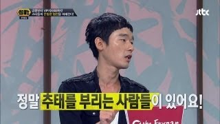 "getlinkyoutube.com-허지웅 돌직구!  ""협찬 추태부리는 연예인 있다"" 썰전 25회"