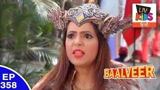 Baal Veer   बालवीर   Episode 358   Meher's Bag