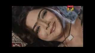 getlinkyoutube.com-Dr Aima Khan - Pakhi Wasan - Saraiki Mushaira And TeleFilm - Full Movie