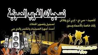 getlinkyoutube.com-يمه يمه احمد ابراهيم