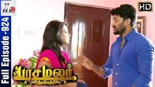getlinkyoutube.com-Pasamalar Tamil Serial   Episode 924   22nd October 2016   Pasamalar Full Episode   HMM