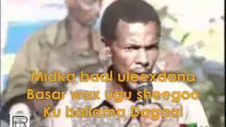Waa Boqol yahuuduye - Dahir jamac - Lyrics