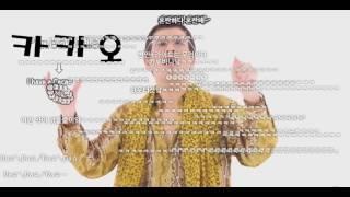 getlinkyoutube.com-[티비플]바카야로이드-PPAP[feat.병만로이드]