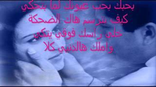 getlinkyoutube.com-يا رب تدوم ايامنا سوا.wmv
