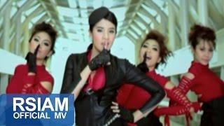 getlinkyoutube.com-[Official MV] เช็คเรทติ้ง : ใบเตย อาร์ สยาม  |  Bitoey Rsiam