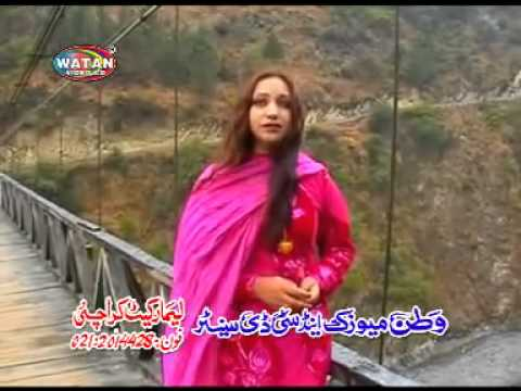 afshan zebi hinko song 5by-khan-mohammad-shahingla-darkalay YouTube
