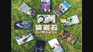 getlinkyoutube.com-1993年~2003年のヒット曲集 高速メドレー