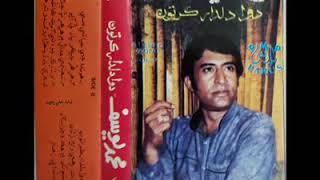 Munjho Sanam Lakhan Men By Ustad Muhd Yousaf