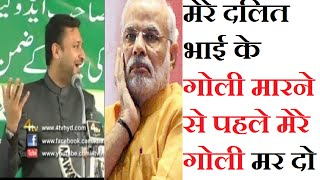 getlinkyoutube.com-Akbaruddin Owaisi Funny Reaction On PM Modi Dalit Love Speech 19 aug 2016 live