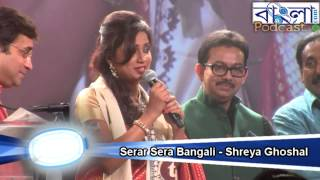 Shreya Ghoshal Serar Sera Bangali - NABC 2015 - Live from Houston