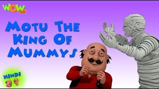 Motu The King Of Mummys - Motu Patlu in Hindi - 3D Animation Cartoon for Kids -As on Nickelodeon