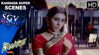 Kannada Scenes | Ravichandran Super Dialogue Scenes | Neelakanta Kannada Movie | Raksha,Sridevika
