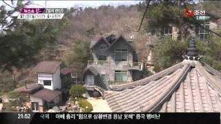 getlinkyoutube.com-'별장 성접대' 윤중천 벌금 500만원...이대로 끝?