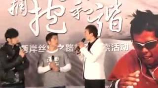 getlinkyoutube.com-周杰倫 Jay Chou 贈新歌力挺林義傑 -- 絲綢之路極限探索活動