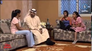 getlinkyoutube.com-مسلسل الخليجي غريب بين اهله  حلقة 1 بدقة عالية
