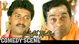 getlinkyoutube.com-Sunil-Brahmanandam Hilarious Comedy | Nuvvu Leka Nenu Lenu