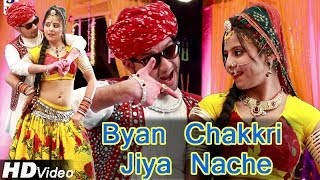 getlinkyoutube.com-Rajasthani YO YO HONEY SINGH STYLE | BYAN CHAKRI JIYA NACHE | NEW RAJASTHANI SONG 2014