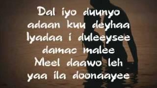 getlinkyoutube.com-Dal iyo Duunyo - Ahmed Naaji - Luul Jeylaani