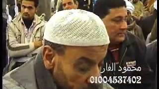 getlinkyoutube.com-الشيخ السيد سعيد يوسف ميت سلسيل 4-3-2012 محمود الفار 01004537402