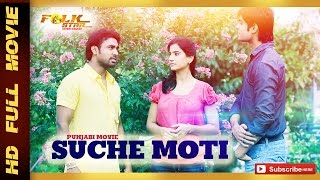 getlinkyoutube.com-Punjabi Short Movie :- Suchhe Moti | Short Movies 2015 | Official Full Movie HD