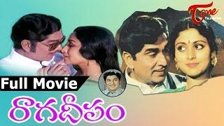 getlinkyoutube.com-Raaga Deepam | Full Length Movie | ANR, jayasudha