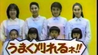 getlinkyoutube.com-1984年CM 日立スキバリカン 志緒美悦子 リベーヌ スキンローション