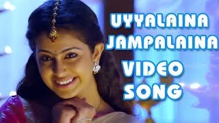 getlinkyoutube.com-Uyyala Jampala Full Songs HD - Uyyalaina Jampalaina Song - Avika Gor, Raj Tarun