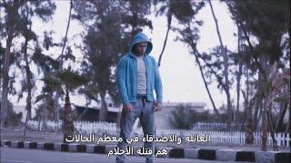 getlinkyoutube.com-اثبت انهم علي خطآ - اقوي فيديو تحفيزي مترجم 2016 - Proved them wrong -حسن مستكاوي