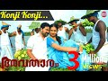 Avatharam Malayalam Movie Official Song | Konji Konji Chirichal | HD