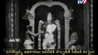 getlinkyoutube.com-50 Year Old Video Footage of Tirupati Venkateswara Balaji