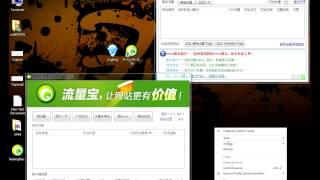 getlinkyoutube.com-linkbucks click hack