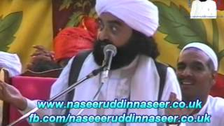 getlinkyoutube.com-Ali Maula Mushkil Khusha (Bahoo-E-Sharif) Pir Syed Naseeruddin naseer R.A - Episode 68 Part 2 of 2