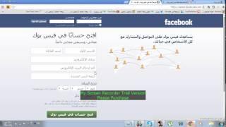 getlinkyoutube.com-مشكله الفيس بوك وكيف تتخطى رمز التاكيد طريقه جدا سهله